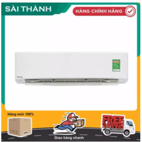Máy Lạnh Toshiba 2.0 HP RAS-H18U2KSG-V - Điện Máy Sài Thành