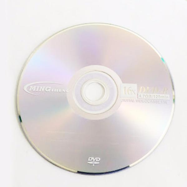 Bảng giá Bộ 10 đĩa trắng MingSheng DVD-R 4.7GB Phong Vũ