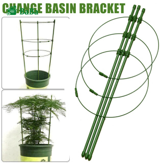 BaBa Climbing Plant Support Cage Garden Trellis Flowers Stand Rings Tomato Support thumbnail