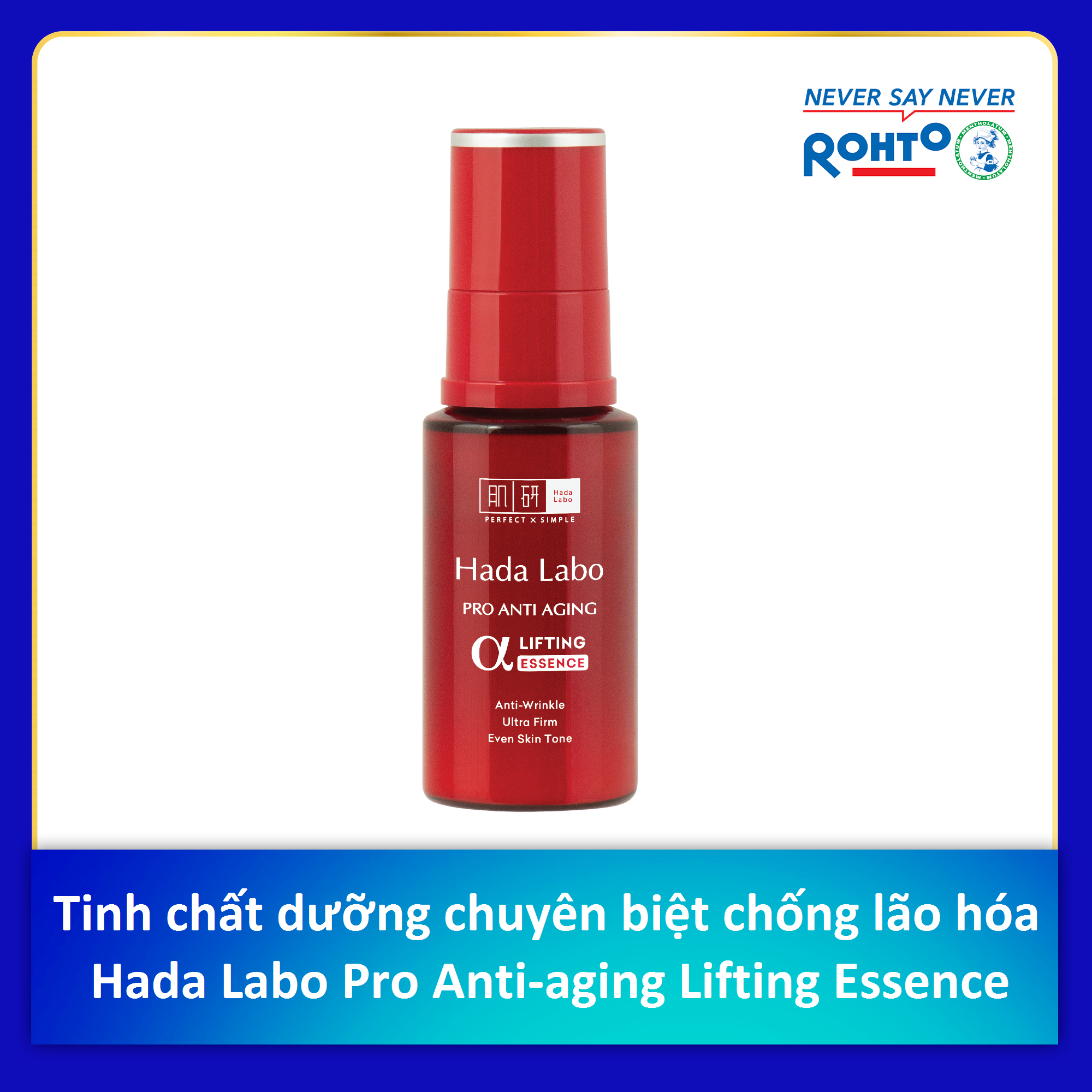 Tinh chất dưỡng chuyên biệt chống lão hóa Hada Labo Pro Anti Aging α Lifting Essence (30g)