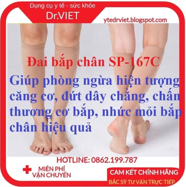 Đai bắp chân SP-167C- Giúp phòng ngừa hiện tượng căng cơ, đứt dây chằng, chấn thương cơ bắp, nhức mỏi bắp chân hiệu quả với người tập luyện thể dục hoặc chơi thể thao, vận động mạnh, không khởi động kĩ bị chuột rút
