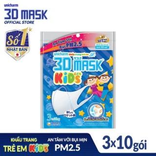 Bộ 10 gói Khẩu trang Unicharm 3D Mask Kids cho bé 3 cái gói thumbnail