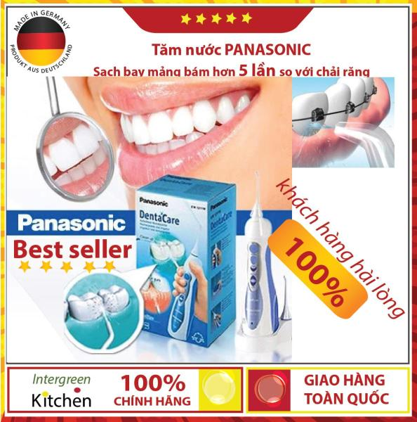 Máy tăm nước cầm tay Panasonic EW1211, 99% sạch mảng bám, không sâu răng không cần sử dụng thêm nước xúc miệng, tiện lợi cho người niềng răng tại nhà, tham khảo sp tương tự tăm  nước Oral B, tăm nước philips tại shop hàng Đức