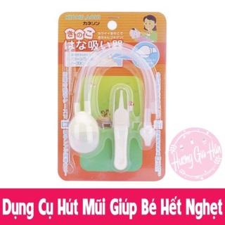 Dụng cụ hút mũi cho bé, chất liệu nhựa cao cấp, không chứa BPA, an toàn cho sức khỏe của bé thumbnail