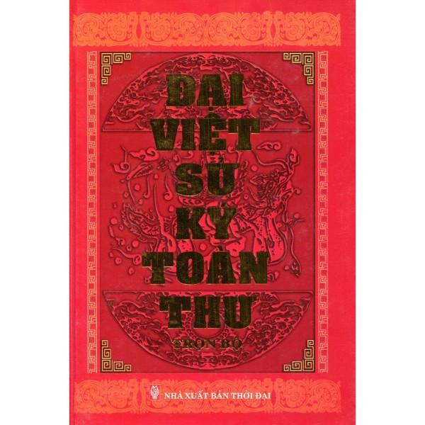 Mua Sách Đại Việt Sử Ký Toàn Thư - Tái bản 2020