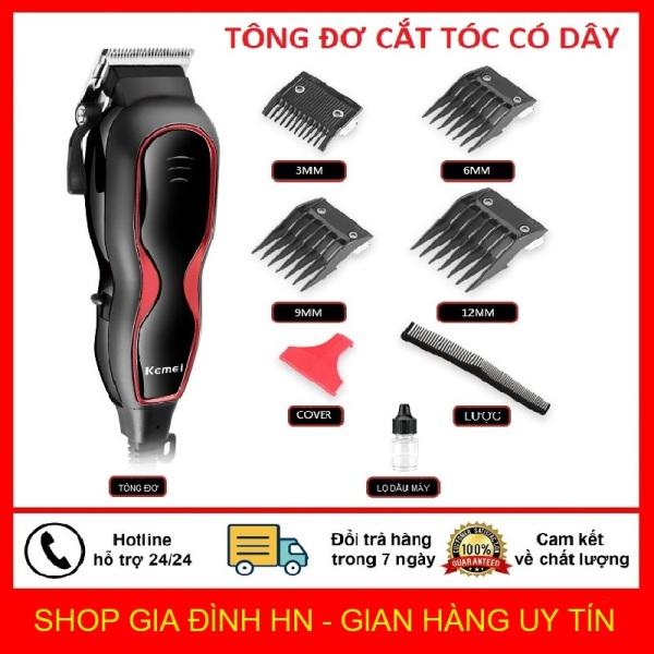 Tông đơ cắt tóc có dây chuyên nghiệp Kemei 1027- Tông đơ, tăng đơ cắt tóc, hớt tóc có dây dùng cho người lớn, trẻ em giá rẻ
