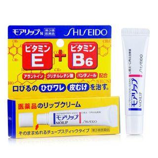 Son dưỡng ngừa nứt nẻ, khô môi Shiseido Moilip 8g - Nhật Bản thumbnail