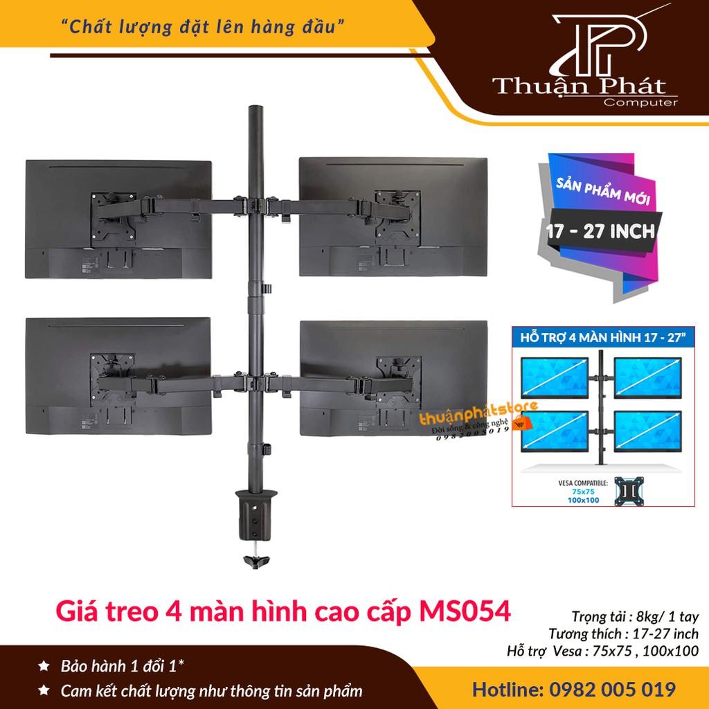 Giá Treo Bốn Màn Hình Máy Tính 17 - 27 Inch - Tay Đỡ Màn Hình Xoay 360 Độ - Model: MS054