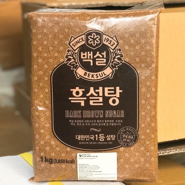 Đường Nâu Đen/Đường Dark Brown/Đường Pha Trà Sữa/Đường Beksul Hàn Quốc 1kg