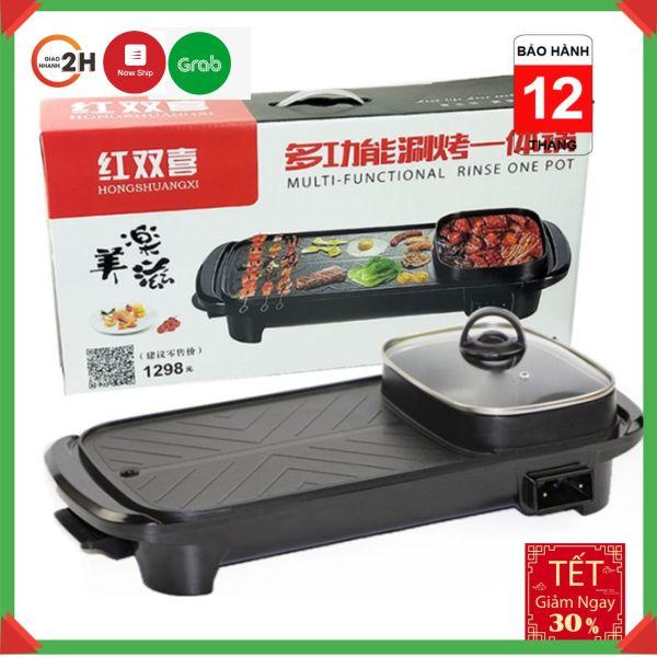 [GIÁ SIÊU SỐC] Bếp lẩu nướng 2 trong 1 đa năng, công suất 1300W - Mã 1298