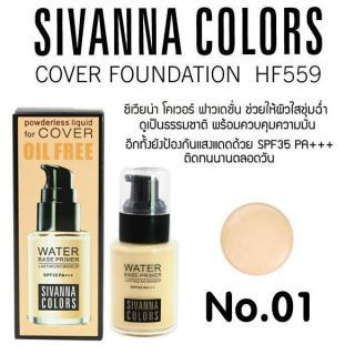 Kem nền Khuyết Điểm Sivanna Water Base Primer Cover 01- 40ml thumbnail