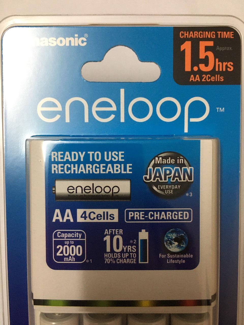 Bộ sạc pin PANASONIC ENELOOP thông minh tự ngắt khi pin đầy, tặng kèm 4 pin sạc AA 2000mAh