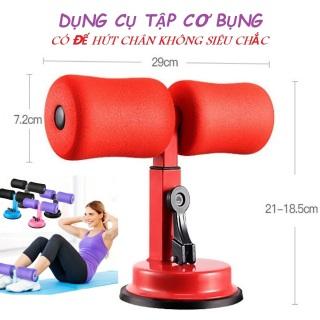 Dụng cụ tập thể dục đa năng tại nhà tiện lợi, giúp eo thọn, dáng gọn (màu ngẫu nhiên) thumbnail