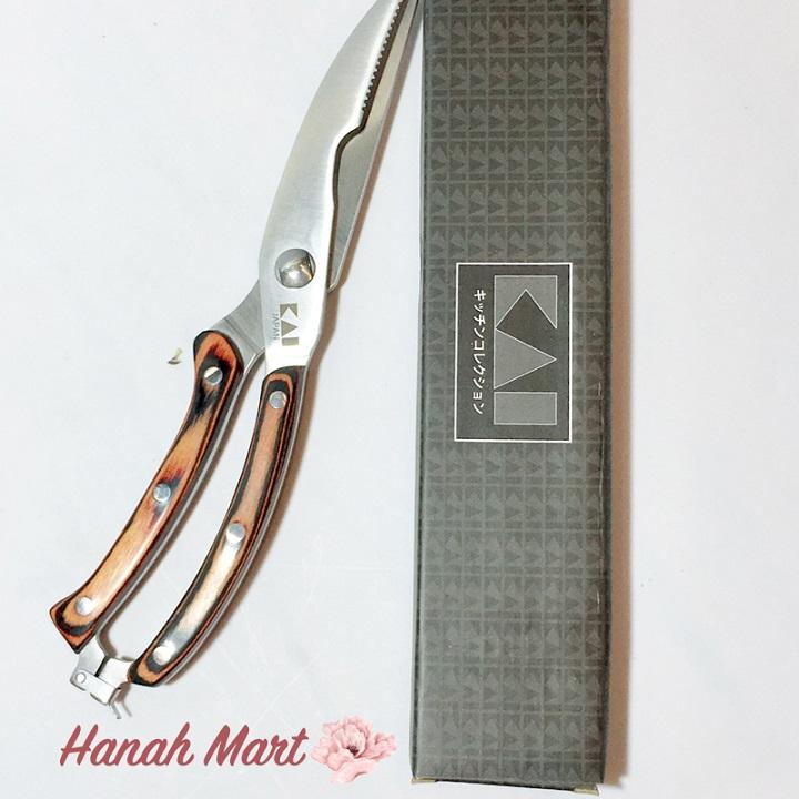 Kéo cắt gà KAI cao cấp nhật bản