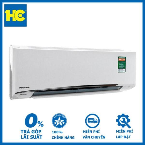 Bảng giá Điều hòa Panasonic 2 chiều Inverter  CU/CS-Z9VKH-8 - Miễn phí vận chuyển & lắp đặt - Bảo hành chính hãng Điện máy Pico