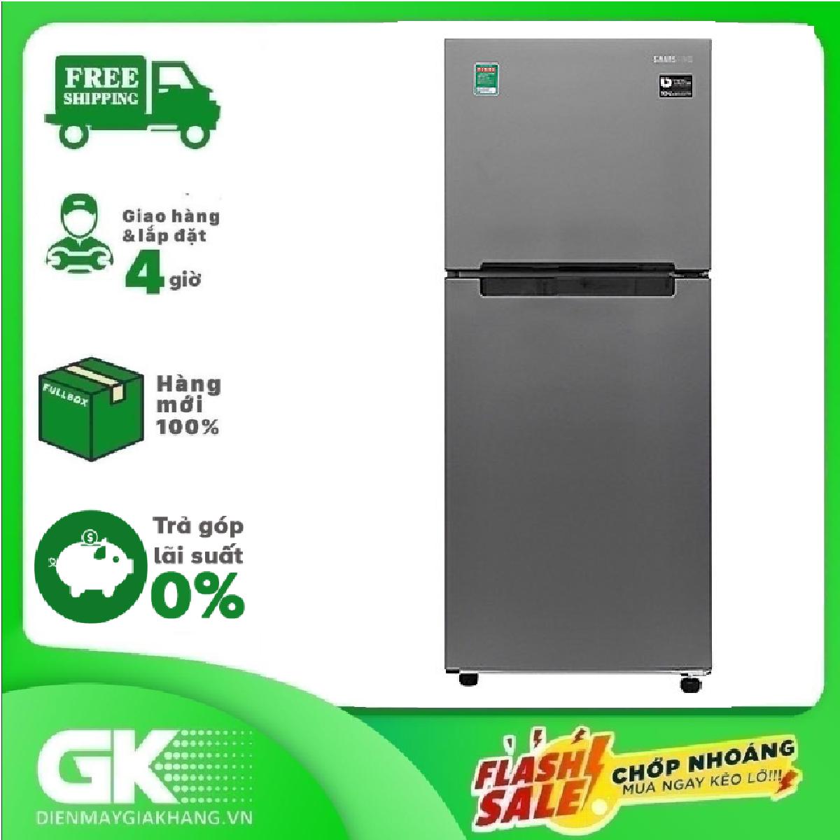 [GIAO HÀNG 2 - 15 NGÀY, TRỄ NHẤT 30.09] TRẢ GÓP 0% - Tủ lạnh Samsung Inverter 208 lít RT19M300BGS/SV