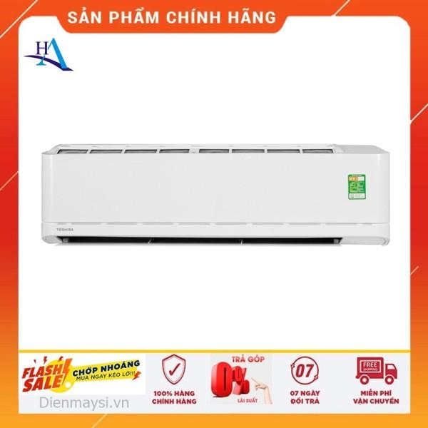 Máy lạnh Toshiba 2 HP RAS-H18U2KSG-V (Miễn phí giao tại HCM-ngoài tỉnh liên hệ shop)