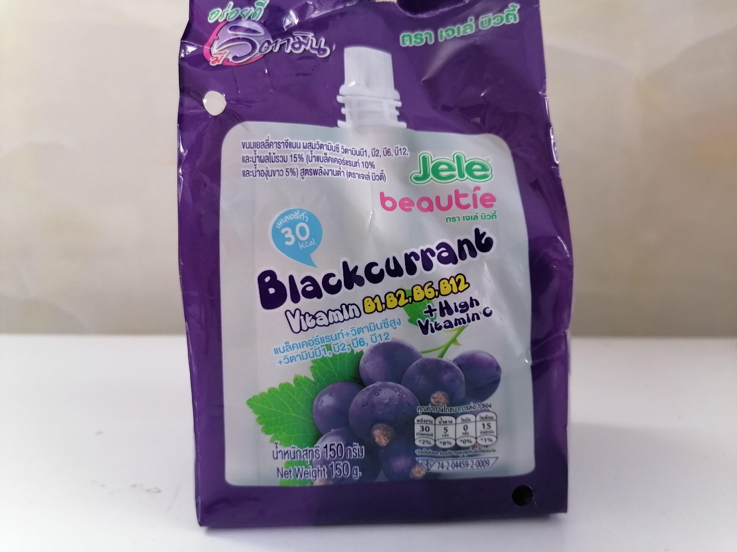 Nước ép trái cây thạch Blackcurrant JEJE BEAUTIE BRAND Jelly Carageenan with Vitamin A, B1, B2, B6, B12 and 15% Mixed Fruit Juice 150g x3 (halal)