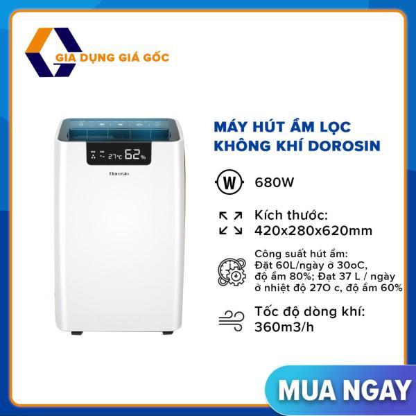 Máy hút ẩm lọc không khí Dorosin công suất lớn 60L/ngày- Máy hút ẩm sấy khô quần áo-Máy hút ẩm công nghiệp-máy hút ẩm gia đình-Bảo hành 1 năm