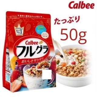 Ngũ Cốc Sữa Chua Hoa Quả Trái Cây Sấy Khô Calbee 50G - Ngũ Cốc Ăn Kiêng Giảm Cân Tăng Cân Dinh Dưỡng - Đò Ăn Nội Địa Nhật Bản - Ngũ Cốc Ăn Sáng thumbnail