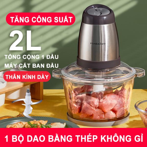 【like-】máy xay thịt, 2L, lưỡi đôi bằng thép không gỉ, được sử dụng để trộn và cắt nhỏ
