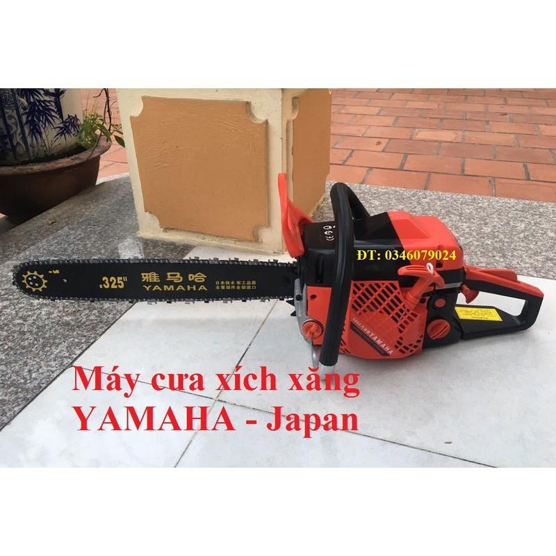 Máy cưa gỗ chạy xăng YAMAHA - Máy Cưa Xích Chạy Xăng Yamaha