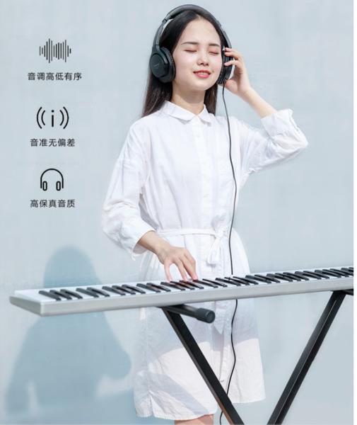 ĐÀN PIANO ĐIỆN THÔNG MINH THIẾT KẾ NHỎ GỌN 3.8 KG WOIM 88 PHÍM SMART EDITION - BẢO HÀNH 6 THÁNG