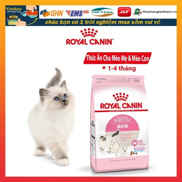 【khuyến mãi sốc】400g Royal Canin BABY CAT thức ăn cho mèo thật 100%
