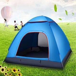 [HCM]Lều Cắm Trại - Lều Dã Ngoại - Lều Phượt Cắm Trại - Lều Du Lịch ( Dành Cho 2-3 Người ) - Chống Thấm Nước - Chống Tia UV - Chống Muỗi Và Côn Trùng - Vải Dù 2 Lớp Nhiều Màu - Kích Thước 1.5mx2m Dễ Dàng Gấp Gọn Tiện Lợi thumbnail