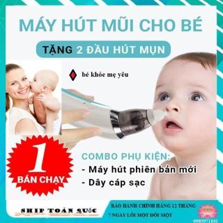 [FREE SHIP] Máy hút mũi cho bé sơ sinh, máy hút mũi trẻ em, vệ sinh thông mũi tự động cho bé bi nghẹt, viêm - Máy Hút Mũi, Máy thông đờm trẻ em máy hút khỏe với 5 mức độ, BH 1 Đổi 1 thumbnail