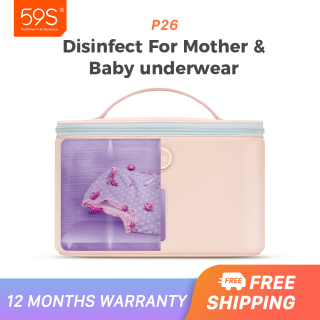 59S P26 UV LED Light Mommy bag for baby feeding-bottle Underwear Glasses Cellphone Toys sterilize Protect your family from bacteria With powerbank portable thumbnail
