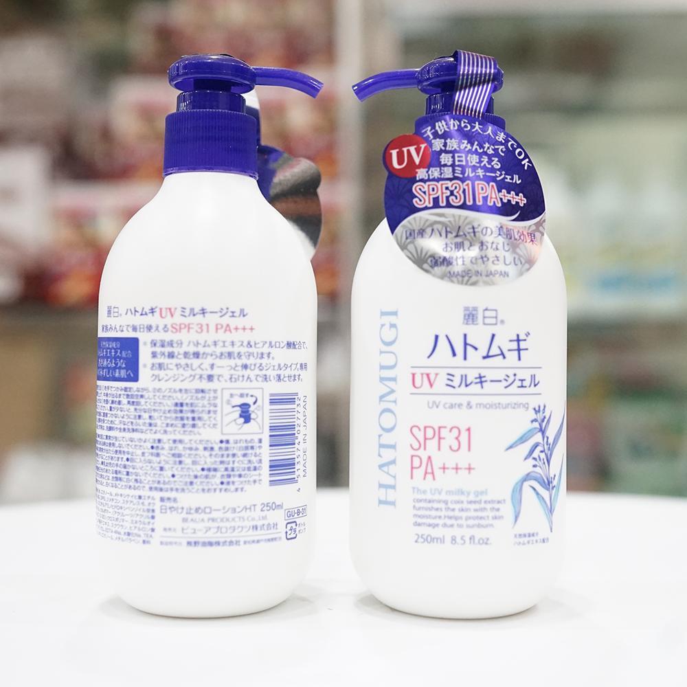 Sữa Dưỡng Thể Trắng Da Chống Nắng Hatomugi SPF 31/PA+++ Nhật Bản nhập khẩu