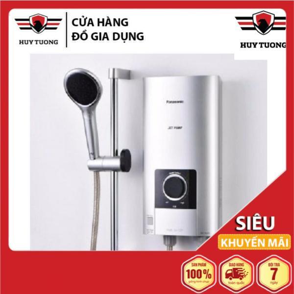 Bảng giá Máy nước nóng Panasonic 4,5kW 4NS3VS Mẫu mới ( Không có bơm trợ lực ) - Huy Tưởng