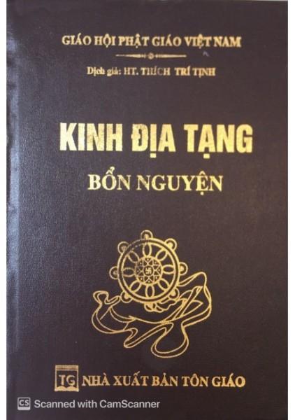 Mua Kinh Địa Tạng Bồ Tát Bổn Nguyện Trọn bộ (Bìa Da)