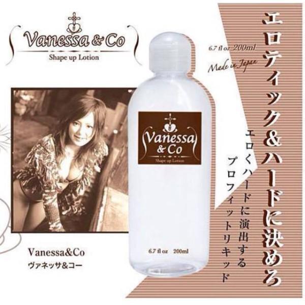 Dầu Massage bôi trơn Vanessa & Co không mùi siêu trơn gốc nước