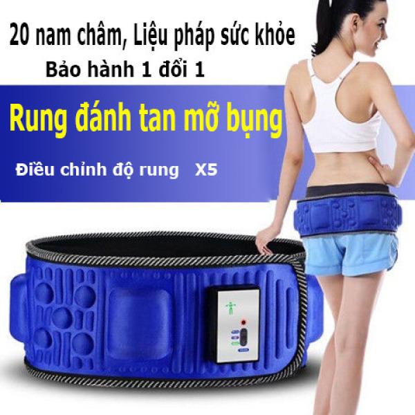 Đai masage vùng bụng X5 giảm mỡ bụng hiệu quả thiết kế đa chức năng