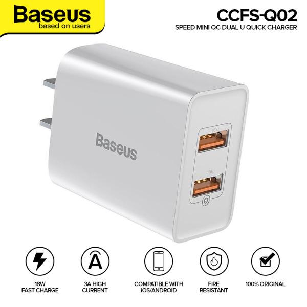 Sạc nhanh Baseus Speed Mini sạc nhanh QC 3.0 18W 2 cổng USB A cho điện thoại và máy tính bảng