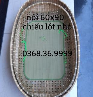 Combo Nôi Tre đặt võng sz 60x90 và Chiếu Lót nôi sz bé ( cho trẻ từ 0-18th) _( Tặng vòng dâu tằm) thumbnail