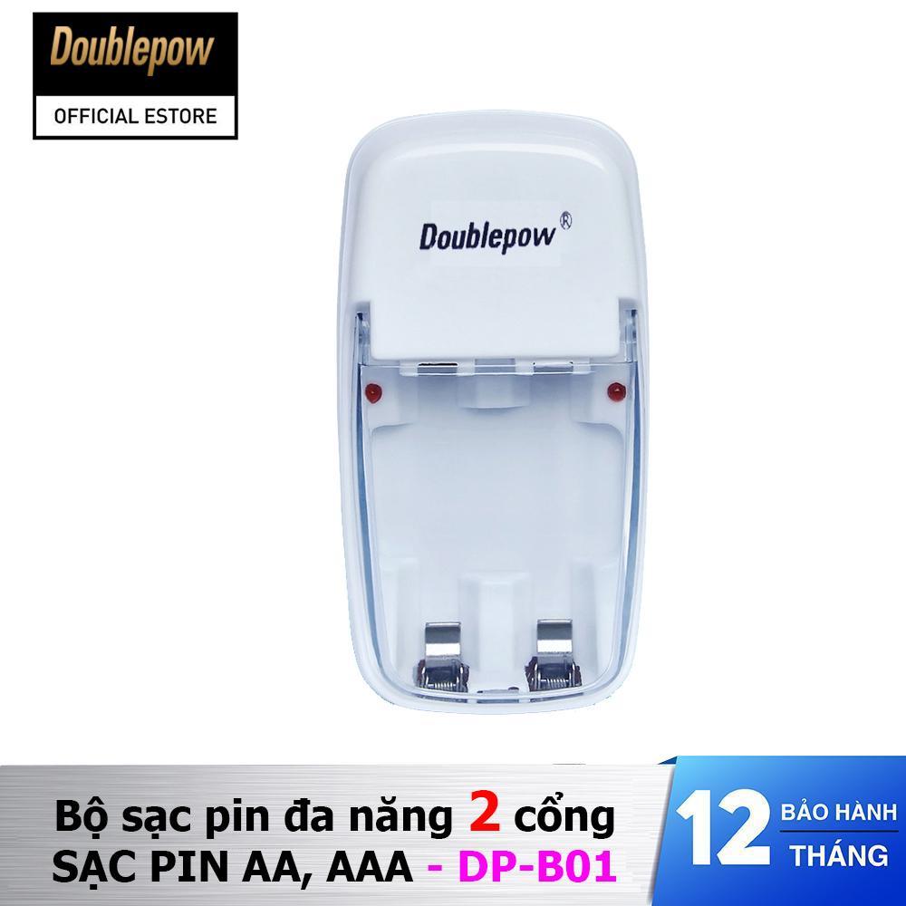 Giá Bộ sạc pin đa năng 2 cổng (sạc pin tiểu, pin AA, pin AAA) Doublepow - DP-B01