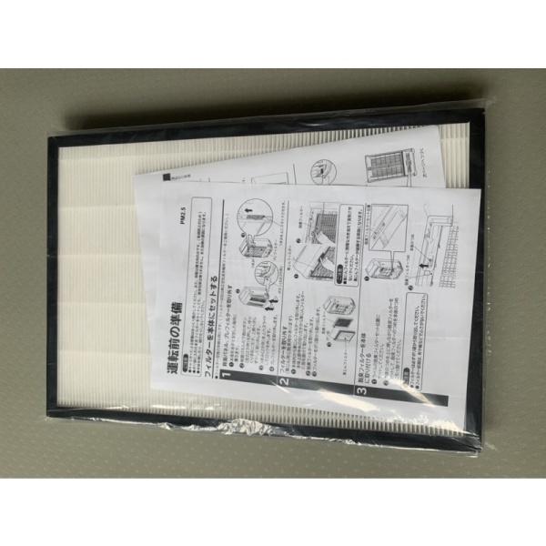 Màng lọc không khí Hitachi EP-NVG90, EP-NVG70