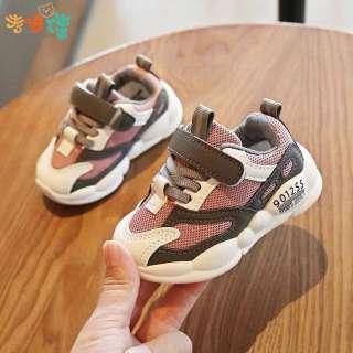 giày thể thao trẻ em  Giày Bé Trai, Bé Gái Xu Hướng 2020