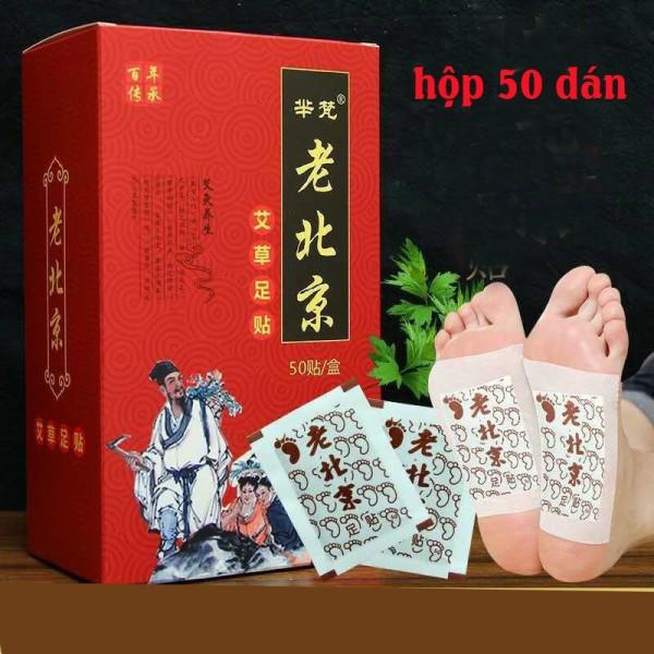 MIẾNG DÁN CHÂN NGẢI CỨU THẢI ĐỘC BẮC KINH HỘP 50 MIẾNG DÁN Hộp 50 miếng dán chân ngải cứu - Miếng dán thải độc   Hộp 50 Miếng dán chân thải độc - Miếng dán ngải cứu Bắc Kinh
