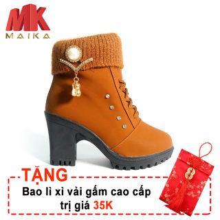 Giày boot nữ đế vuông S106 (Nâu) MKSTORE + Tặng bao lì xì vải gấm cao cấp