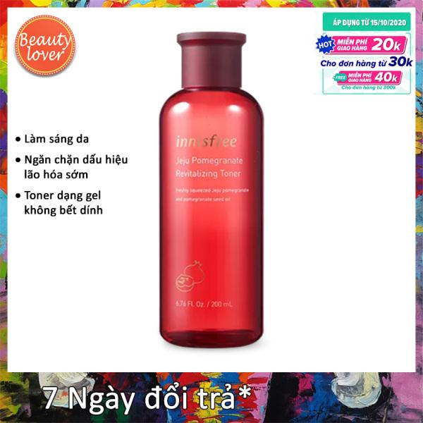 Toner Lựu Đỏ Innisfree Jeju Pomegranate Revitalizing Toner 200ml - Beauty Lover Chiết Xuất Nước Lựu Ép Ngăn Chặn Dấu Hiệu Lão Hóa Sớm