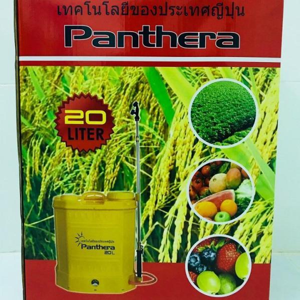 Bình xịt điện Panthera 20 lít
