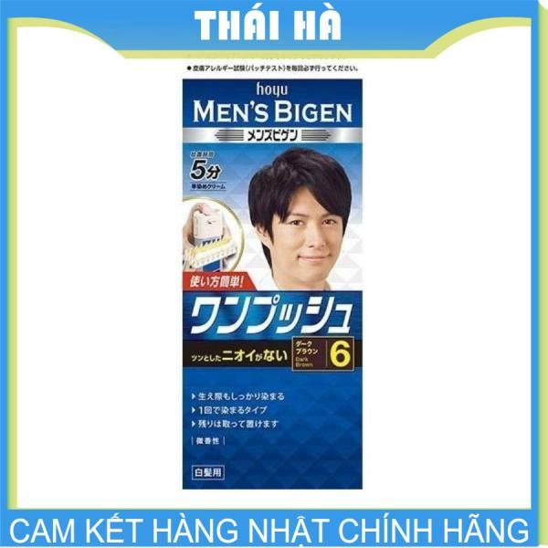 Nhuộm tóc phủ bạc Mens Bigen 40gx2 Số 5 cho nam - Nhật Bản nhập khẩu