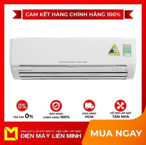 TRẢ GÓP 0% - Máy lạnh Mitsubishi Heavy Inverter 1.5 HP SRK13YL-S5 - Miễn phí vận chuyển HCM