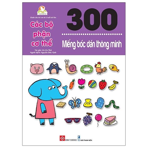 Mua Fahasa - 300 Miếng Bóc Dán Thông Minh - Các Bộ Phận Cơ Thể