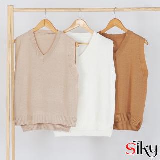 Áo gile len trơn phong cách hàn quốc thumbnail