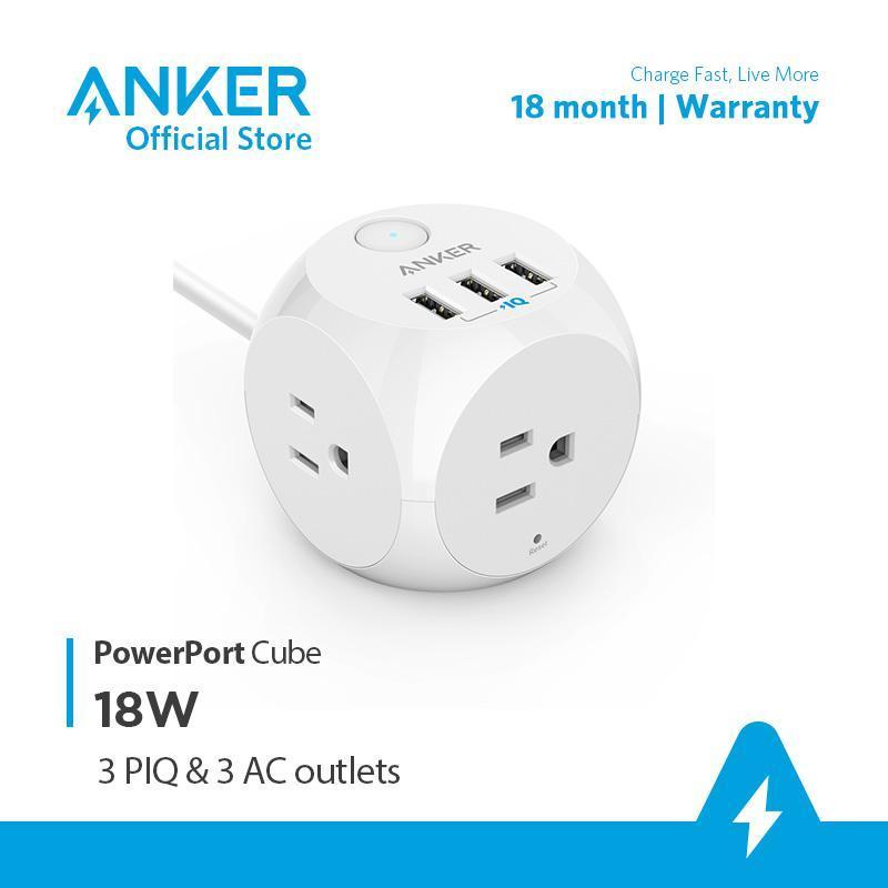 Ổ cắm điện ANKER PowerPort Cube với 3 cổng PowerIQ - A2763